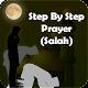 Step By Step Prayers Procedures(Salah)