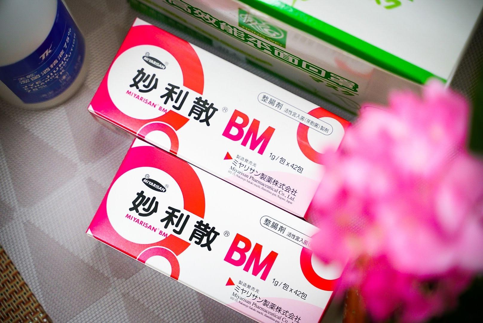 【育兒保健】妙利散Miyarisan日本專利宮入菌 非常時期的好菌守護 提升身體抵抗力