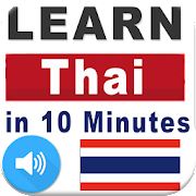 Learn Thai Language For Beginners