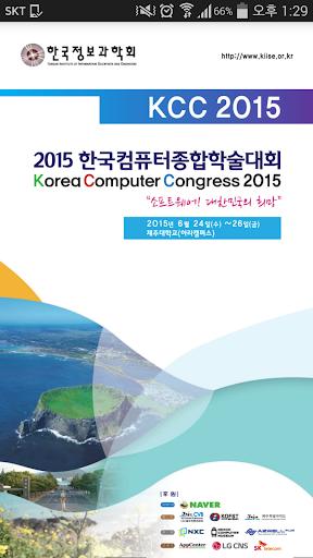 KCC2015