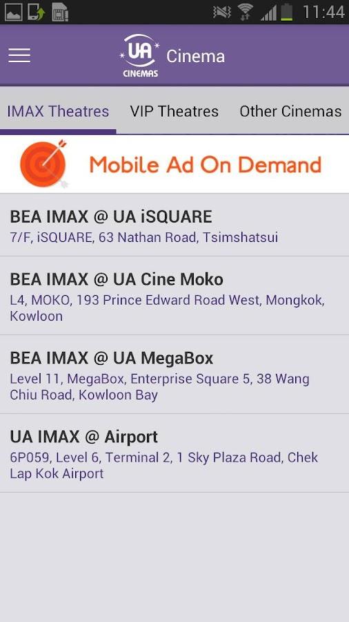UA Cinemas – Mobile ticketing- screenshot