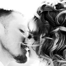 Wedding photographer Inna Strelchenko (NinaStrelchenko). Photo of 24.04.2018