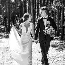Wedding photographer Kristina Chernilovskaya (esdishechka). Photo of 03.10.2018