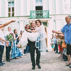 Wedding photographer Anastasiya Chinnova (chinnova). Photo of 06.07.2016