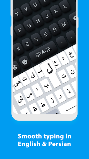 Download Persian Keyboard 2020 u2013 Farsi Keyboard Typing App 3.6 1