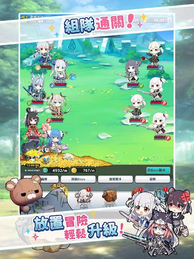 騎士的公主養成:Idle Princess screenshot 11