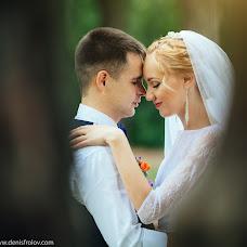 Wedding photographer Denis Frolov (DenisFrolov). Photo of 28.07.2016