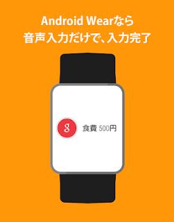家計簿マネーフォワード~銀行・クレカ対応が人気の無料アプリ screenshot 15