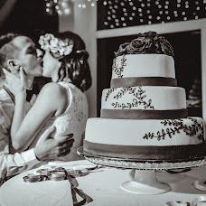 Wedding photographer Sergey Matyunin (Matysh). Photo of 11.03.2016