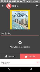 Budka: Bulgarian magazines screenshot 4