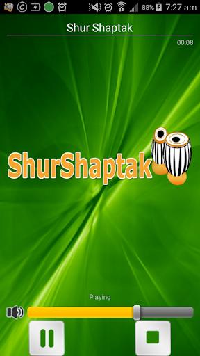 Shur Shaptak Radio