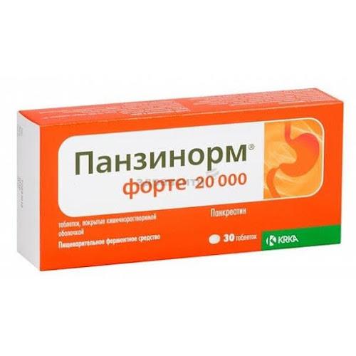 Панзинорм Форте 20000 таблетки п.п.о. кишечнораствор. 30 шт.