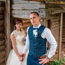 Wedding photographer Sergey Seregin (SSeregin). Photo of 24.10.2016
