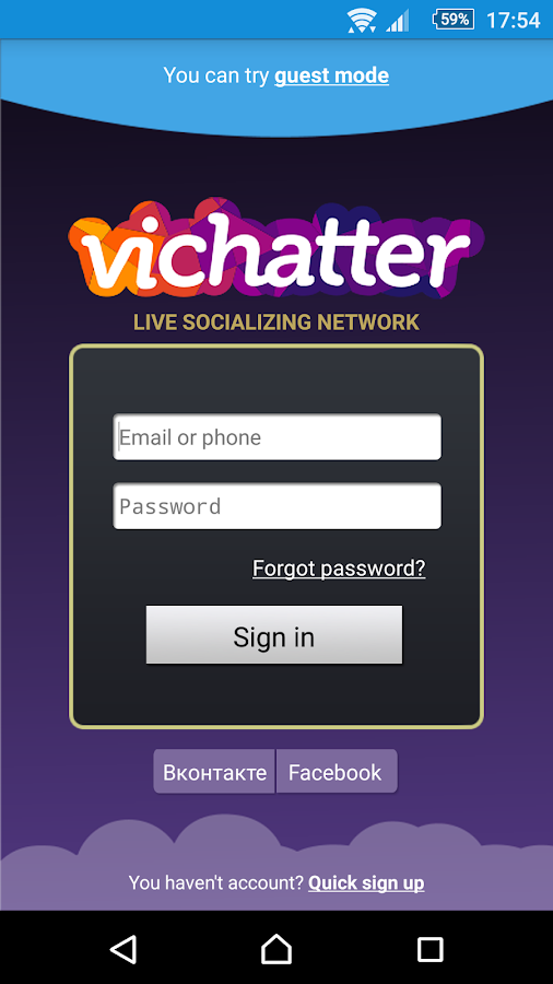 Vichatter Client- screenshot