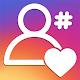 LikeBoost - Like & Followers APK
