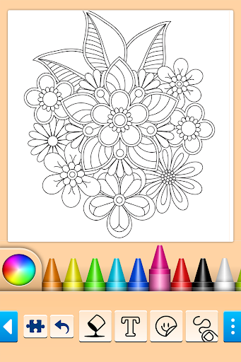 Mandala Coloring Pages 14.0.2 screenshots 2