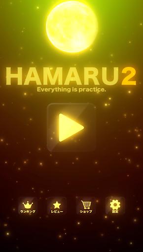 HAMARU2 TOEIC screenshot 16