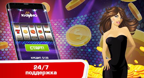 Казино Клуб 2КК - náhled
