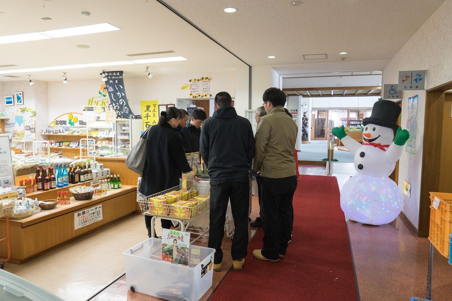 ショップで販売されている黒千石商品を視察