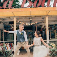 Wedding photographer Nastya Podoprigora (gora). Photo of 22.08.2018