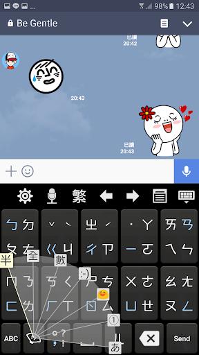 Chaozhuyin 3.3.8 Screenshots 4