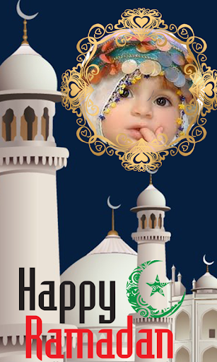 Bakrid 2018 Eid Mubarak Photo Frames New screenshot 5