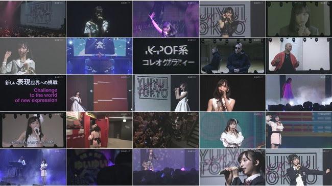 200126 (1080p) AKB48 Oguri Yui 2nd Solo Concert