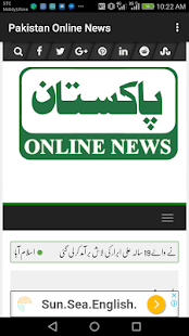 Pakistan Online News - náhled