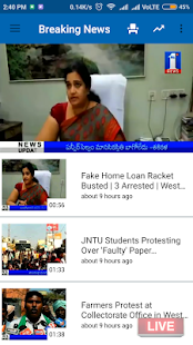 No1 News Telugu- screenshot thumbnail