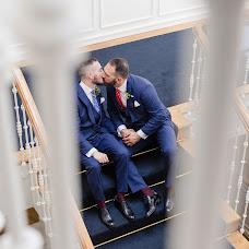 Wedding photographer África Paredes (lacapsulafoto). Photo of 07.07.2018