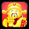 新年精選集 icon