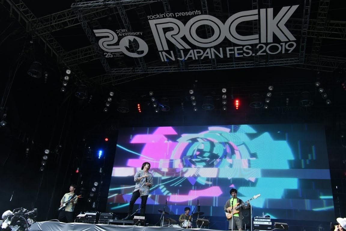【迷迷現場】ROCK IN JAPAN 2019 フレデリック FREDERIC 終於登上主舞台