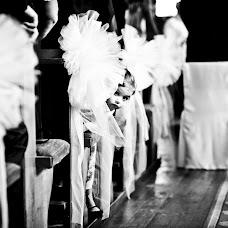Photographe de mariage Adam Kownacki (akfoto). Photo du 15.01.2017