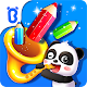 Baby Panda's Art Classroom: Music & Drawing Download on Windows