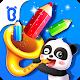 Baby Panda's Art Classroom: Music & Drawing
