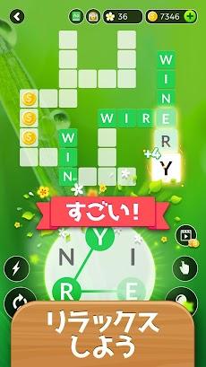 Word Life - クロスワードパズルのおすすめ画像1