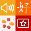 trainchinese Chinese Dictionary and Flash Cards icon