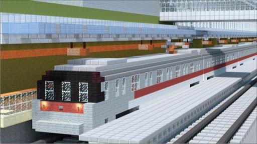 Craft Train Ideas Minecraft