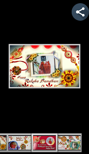 Rakhi Photo Frames 2017 1.0.11 screenshots 12