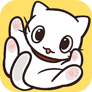 飼い猫ぐらし MOD APK aka APK MOD 1.2.1 (Unlimited Money)