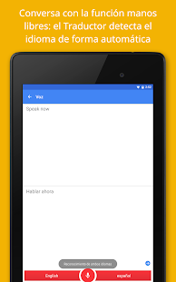 Traductor de Google - screenshot thumbnail