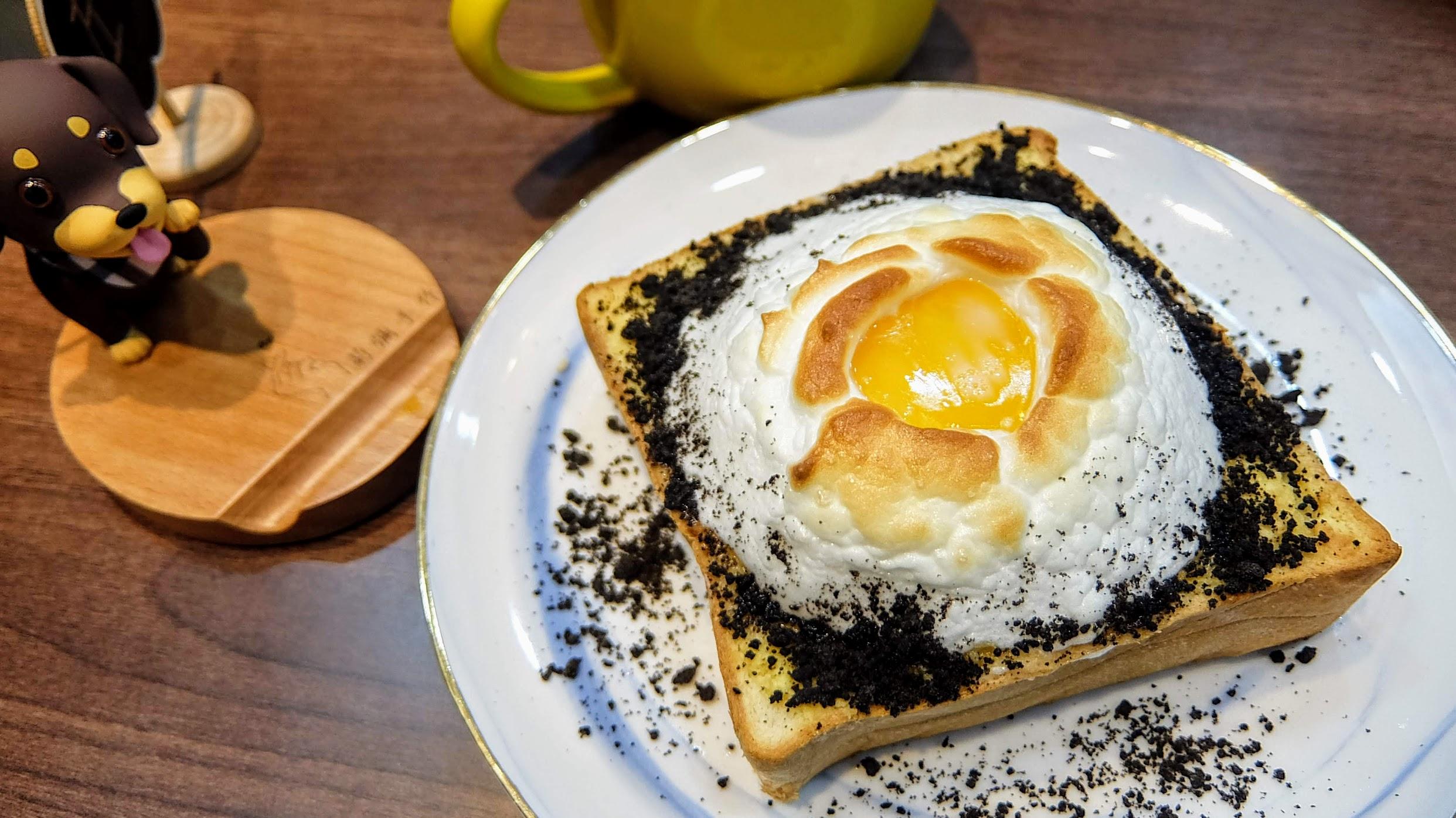 火山爆發! 看到菜單上的創意料理,就點囉! 很特別啊啊!
