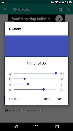 QR Code Creator 2.0 screenshot 1633020