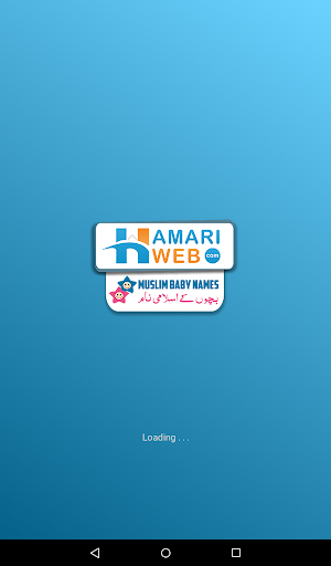 Muslim Baby Names & Meanings Islamic Boys & Girls 2.3 Apk for Android 9
