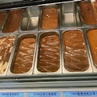 宮原眼科冰淇淋