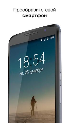 Экран блокировки SWIPE Android