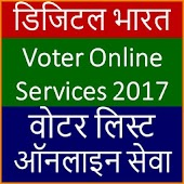 Voter Online Services-India