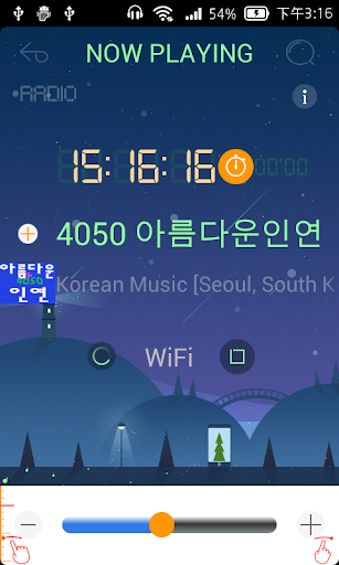 Korean Music Radio