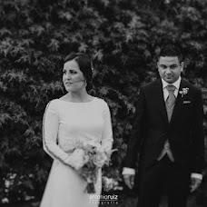 Wedding photographer Antonio Ruiz márquez (antonioruiz). Photo of 04.11.2016