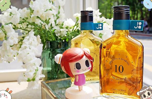 SHI JIAN TEA 十間茶屋|時髦感十足!小酒瓶冷泡茶.IG打卡夯點